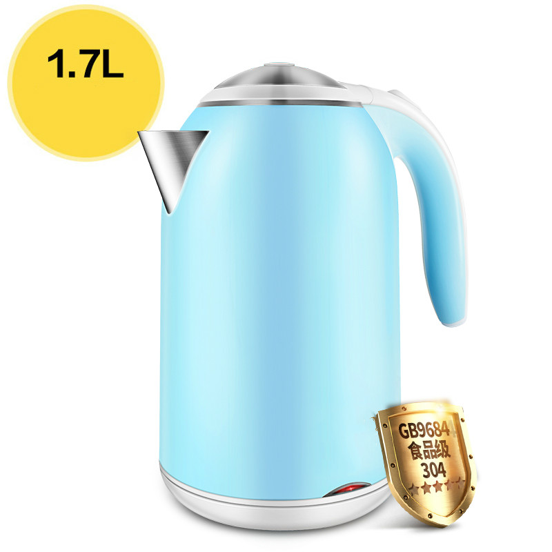 thermoelectric kettle kettles of the thermo-electric are household stainless steel 304 food grade 1.7l the food of the gods