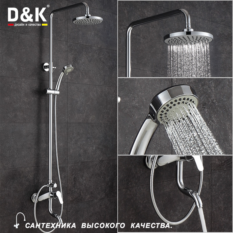 D K High Quality Rainfall Shower Set Faucet Wall Mounted Chrome Single Handle Ceramic Brass Cold
