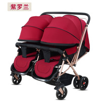 2019 New Twin Baby Strollers Can Sit and Lie Baby Carriage Four Wheel highlland scape Lightweight Double Seat Carts 0 3years Old