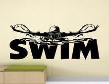 Swimming sport wall sticker vinyl applique boy teen children bedroom activity room decorative painting 3YD3