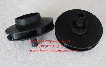 Whirlpool LX LP300 50HZ WP300 Jet Pump Impellor B351-04 03 Hot Tub Spa Bath Chinese China