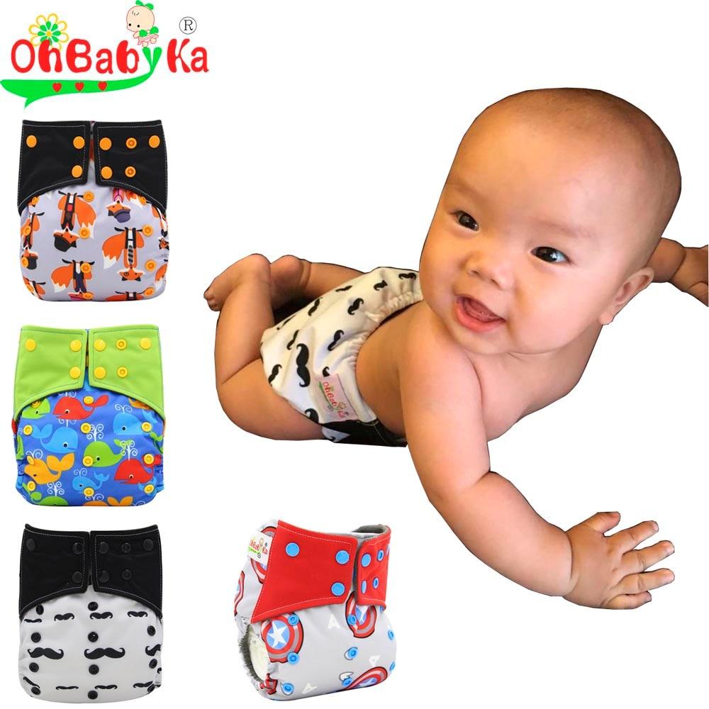 Ohbabyka All-in-two AI2 pañal de bebé pañal cubierta de pañales - Pañales y entrenamiento para ir al baño - foto 1