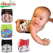 Ohbabyka All-in-two AI2 pañal de bebé pañal cubierta de pañales de carbón de bambú reutilizable pañales de bolsillo bebé doble gussets bebé pañales