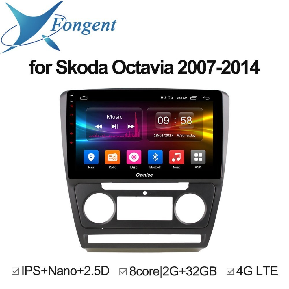 For Skoda Octavia 2007 2008 2009 2010 2011 2012 2013 2014 car dvd Stereo Radio Multimedia Player Audio Android 8.1 GPS Navigator пневматическая дрель wester bm 20