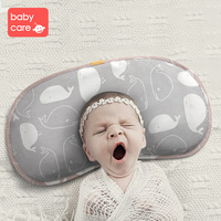 babycare Cassia Nursery Pillow Baby Bedding Newborn Pillow Infant Baby Neck Pillow Animal Design 100% Cotton Cot Pillow 43*22m