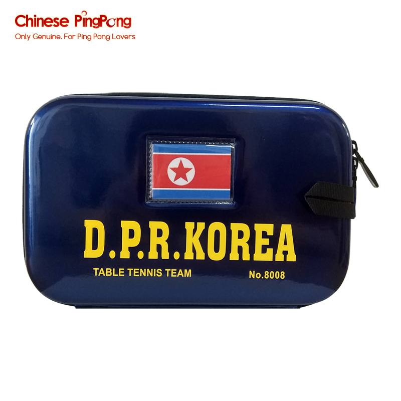 YINHE Galaxy D.P.R Korea National Table Tennis Team (YINHE Sponsored, Kim Song I) Hard Cover Table Tennis Bag Ping Pong Case yinhe table tennis balde ping pong racket dragon god national team 1986 dragon 8s limited racket alc
