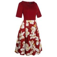 Vintage Stripe Polka Dot Floral Print Patchwork Dress