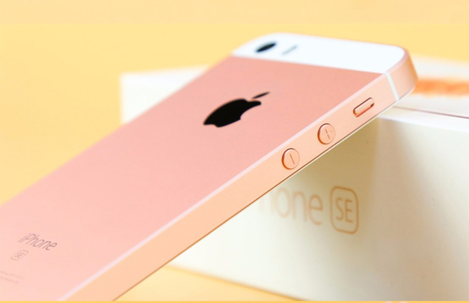 IPhone-se_12