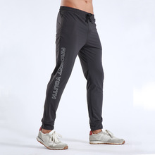 Men Sport Pant Quickly Dry Letter Print Zipper Pocket Drawstring Sweatpant Casual Running Jogger Fitness Workout Sportswear