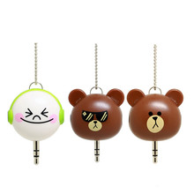 1PC Cute Beer Earphone Audio Splitter 1 to 2 3.5mm Jack Keychains Headphone Audio Adapter Converter 2-Way