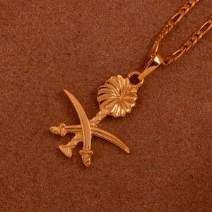 Image 3 - Anniyo זהב צבע ערב הסעודית תליון שרשראות לנשים גברים האיסלאם חרב המוסלמי סמל תכשיטי ערבי Itmes #106606