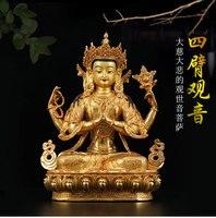 2019 новый домашний талисман буддизм Индия Непал ручной работы позолоченные четыре вооруженных авалокитесвара бидхисаттва статуя Будды бол
