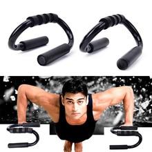 1 Conjunto Push ups ficar em casa equipamentos de fitness dispositivo de treinamento de músculo peitoral empurrar para cima o suporte equipamento do edifício de corpo