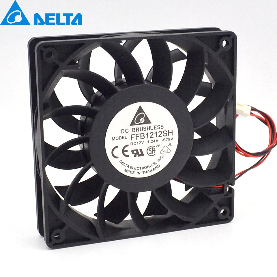 5pcs Free shipping  12025 high speed air volume fan 12 cm 1.24A FFB1212SH free delivery pmd1207ptv1 a 7025 magnetic levitation maintenance free bearing large air volume 7cm fan 70x70x25mm