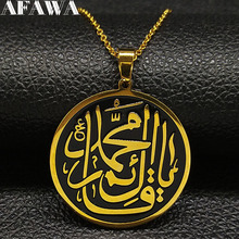 2019 Fashion Round Allah Letter Stainless Steel Statement Necklace for Women Gold Color Round Necklace Jewelry colgante N18814 недорого