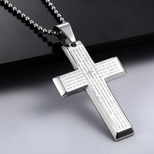 Fashion Punk Jewelry Men Titanium Steel Bible Lord's Prayer Cross Bible Pendent Necklace M8694