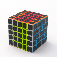 5x5x5 Carbon Fiber Magic cubes Speed Cube Plastic Toy Speed Toys for children Adult kids Gift