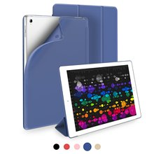 Case Cover for New iPad 10.5 inch 2017 Soft silicone bottom+PU Leather Smart Auto Sleep/Wake For funda capa