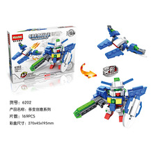 HSANHE 6202 Creative Series Mech Warrior Gundam Project Educational Diamond Bricks Minifigures Building Best Toys