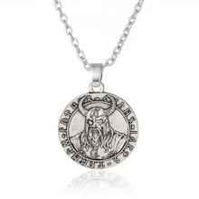 Dawapara Odin Asgard Elder Futhark Supernatural Amulet and Talisman Rune Runic Norse Viking Pendant Necklace Christmas Gift