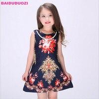 Baby Girls Dress Clothes 2017 Brand Princess Dresses For Girls Kids Summer Flower Casual Wear Dress