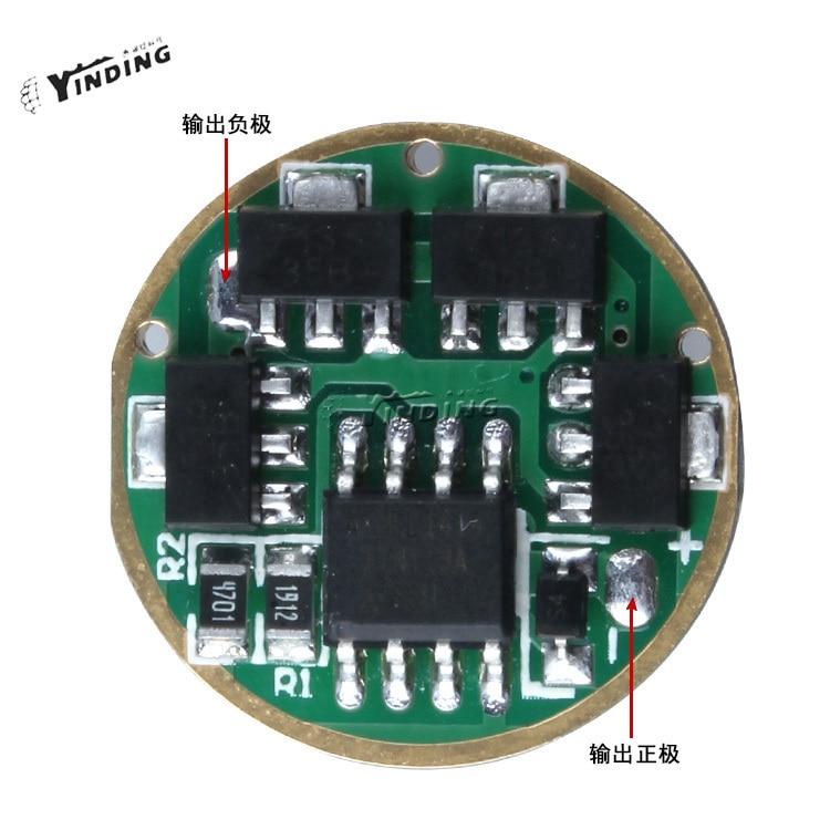 1pcs Flashlight Driver 5 modes 17MM 3 4 5V Circuit Board for Q5 R5 T6 U2