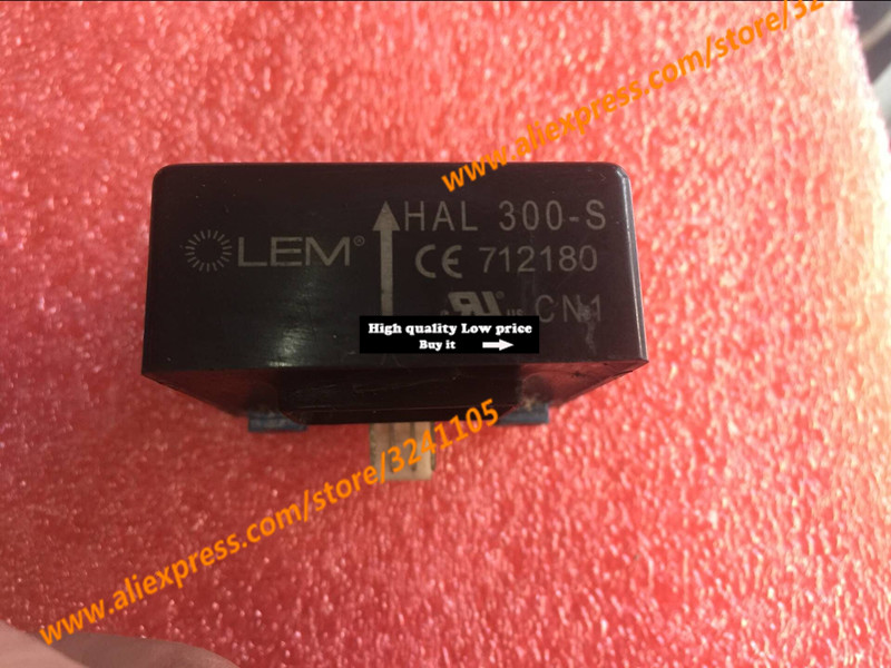 Free shipping NEW HAL300-S MODULE free shipping new luh50g1202 module