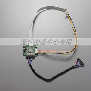 Image 3 - Scheda del Convertitore LVDS Per EDP di Segnale Adattatore Driverboard per EDP Pannello I PEX 20455 30PIN 5V