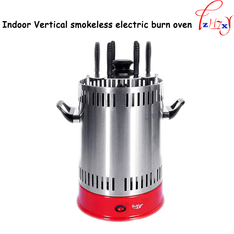 Household automatic rotating grill electric rotating bbq grill Indoor Vertical grill smokeless electric burn oven FOR BBQ 1pc burn oven home electric automatic rotation roast chicken bbq grill automatic electric rotisserie