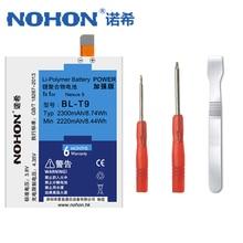 NOHON 100% Original BLT9 Battery For LG Nexus 5 Google5 D820 D821 BL-T9 BL T9 2300mAh Replacement Mobile Phone Batteria
