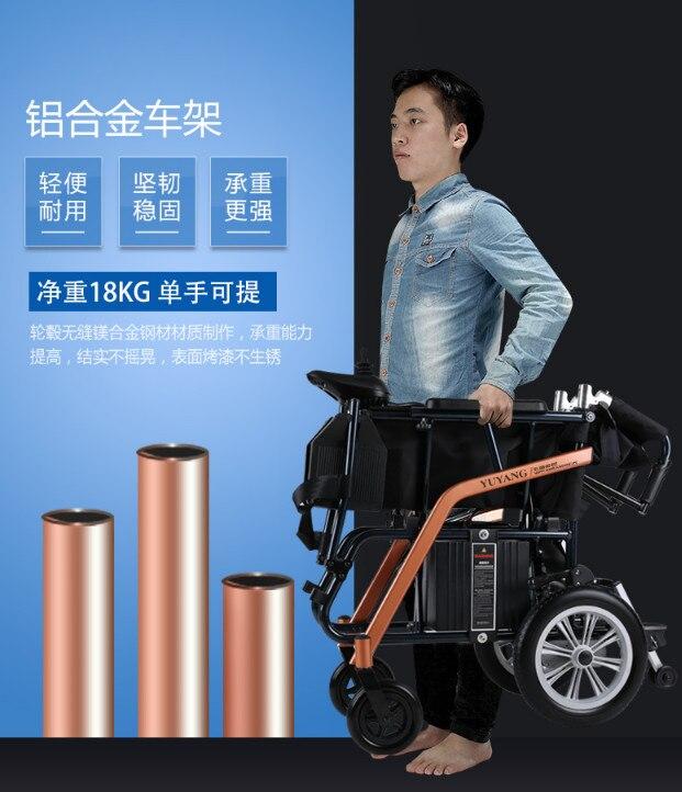 Бесплатная доставка 2018 новый продукт Здравоохранение продукт Электрический инвалидной коляске питания Складная коляска для пожилых людей