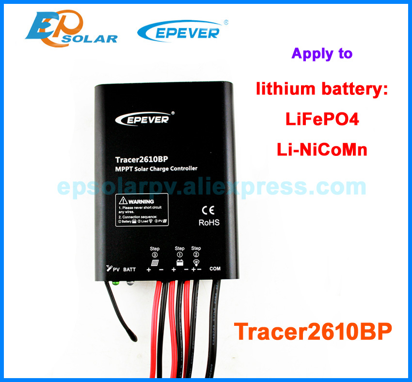 Tracer2610BP solar mppt 10A 10amp controller used for lithium battery and battery charging 12v 24v auto work free shipping 20a 12 24v solar regulator with remote meter for duo battery charging