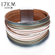 17KM 3 Color Fashion Leather Wrap Bracelet For Women Men Multiple Layers Charm Bracelets Couples Pulsera Mujer Basics Jewelry(China)