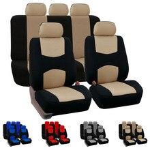 Dewtreetali Универсальный передние и задние сиденья полный набор полиэстер Автокресло протектор Four Seasons аксессуары для интерьера