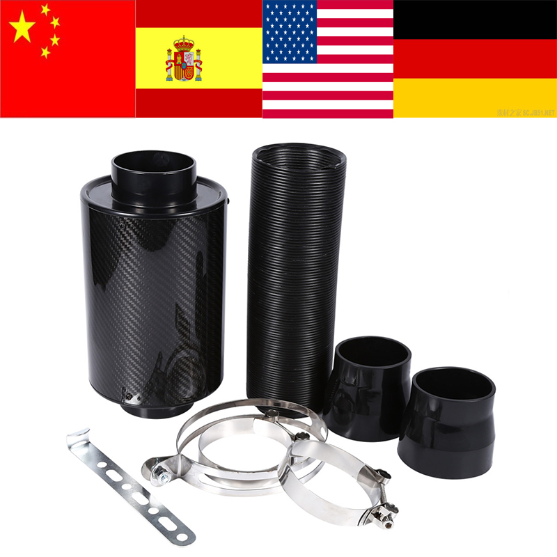 Car Cold Air Filter Induction Kit High Flow Ducting Intake Admission Bent Stretch Tube Intake Induction Pipe Hose Kit Universal