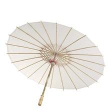 Масляной бумаги белый зонтик Китай традиционные танцевальные реквизиты Зонты ручной работы украшения VA88