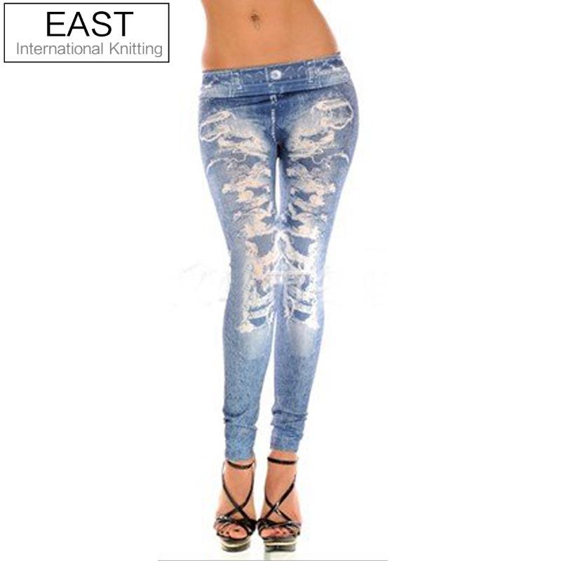 Джинсовые брюки женские с доставкой