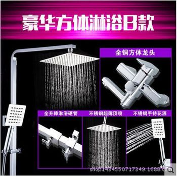 Kitchen faucet manufacturers wholesale copper shower shower set four square shower set shower nozzle nozzle