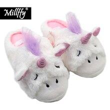 Millffy Zapatillas de unicornio para interior y exterior, zapatos de felpa, zapatillas para mujer, bonitas y esponjosas
