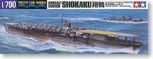 "TAMIYA 1/700 scale model 31213, Japanese Navy Xiang crane type ""shokaku"" aircrafts carrier"