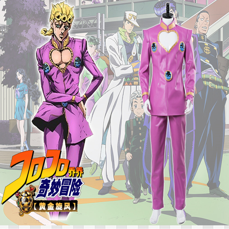 2018 Japanese Manga JOJO'S BIZARRE ADVENTURE Giorno Giovannai Cosplay Giorno Giovanna full set Animation costume customization