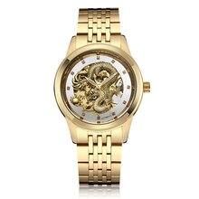 Luxury Dragon Automatic-Self-Wind Mechanical Waterproof Men's Watch Men Skeleton Analog Mechanical Wrist Watch bayan kol saati