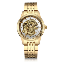 Luxury Dragon Automatic-Self-Wind Mechanical Waterproof Men's Watch