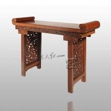 Дракон зерна прокрутки письменный стол Китай Классическая античная мебель для дома Бирма палисандр живопись стол офисный стоящий чехол для книг