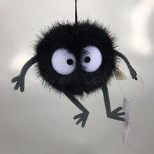 ぬいぐるみ千と千尋トトロ小さなペンダントぬいぐるみブラックカーボン石炭ボールダストエルフ人形