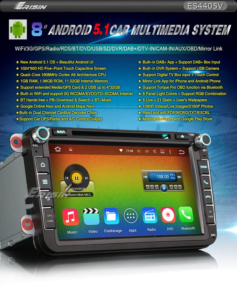 ES4405V-M1-Key-Features