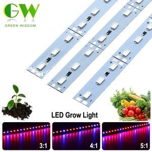 LED Bar Light Grow Light 5730