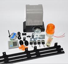 Home villa abridor automático de puerta corredera de CA, kit de operador de 370W para puerta de 800kg con equipo de rejilla de nailon de 5m o 4m