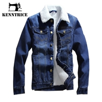 Kenntr Autunm Denim Jacket Men Turn Down Collar Jeans Jackets Mens Long Sleeve Slim Fit Blue