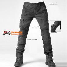 Для KOMINE moto брюки внедорожные moto rcycle джинсы для езды Авто ралли брюки